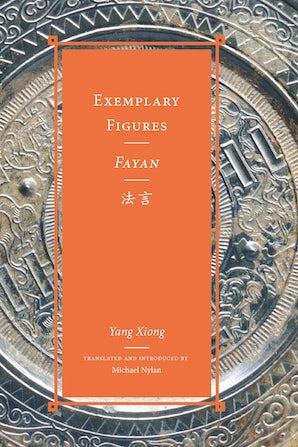 Exemplary Figures / Fayan book image