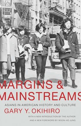 Margins and Mainstreams