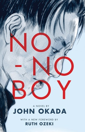 No-No Boy book image