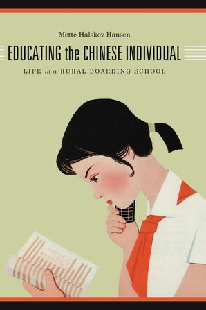 Educating the Chinese Individual book image