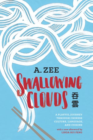 Swallowing Clouds book image