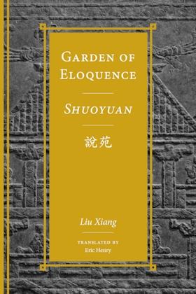 Garden of Eloquence / Shuoyuan說苑