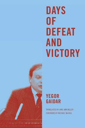 Days of Defeat and Victory book image