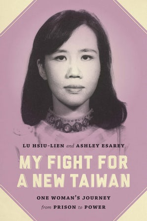 My Fight for a New Taiwan book image