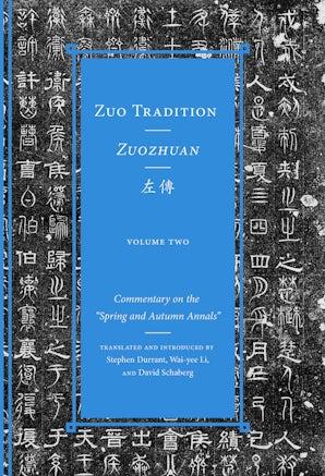 Zuo Tradition / Zuozhuan book image
