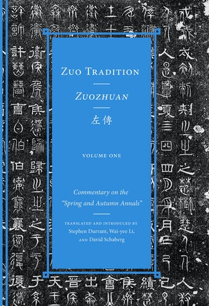 Zuo Tradition / Zuozhuan book image