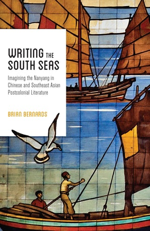 Writing the South Seas book image