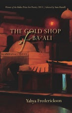 The Gold Shop of Ba-