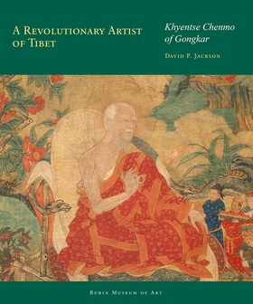 A Revolutionary Artist of Tibet