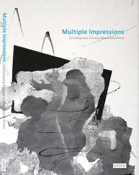 Multiple Impressions