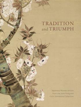 Tradition and Triumph