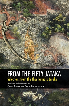 From the Fifty Jātaka