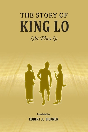 The Story of King Lo