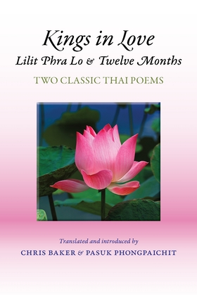 Kings in Love: <i>Lilit Phra Lo</i> and <i>Twelve Months</i>